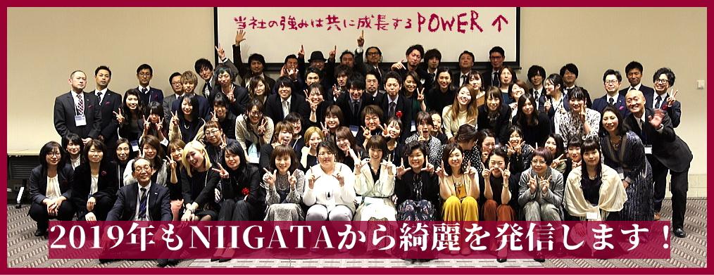 当社の強みは共に成長するパワー!